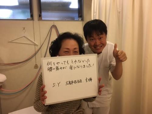患者さんとの写真砂田さん
