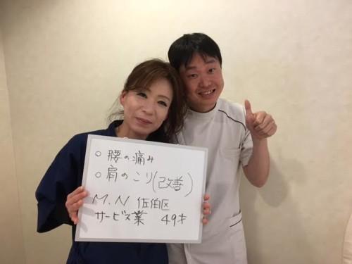 患者さんとの写真中崎さん